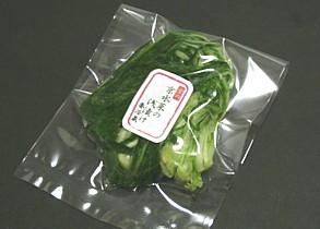 京水菜の浅漬けお届け例