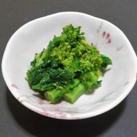 菜の花のからし和えレシピ